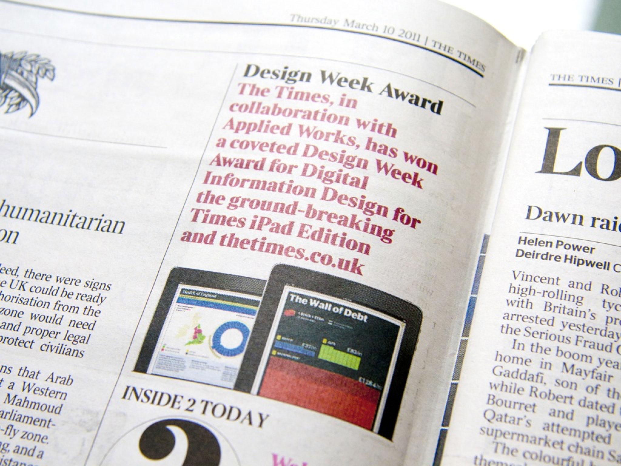 The Times Design Week Award